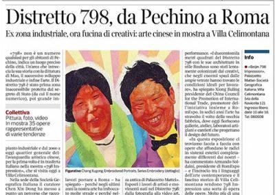 12_ufficio_stampa_roma